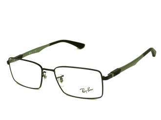 ... Pánske dioptrické okuliare Ray Ban 82e6dc5048e